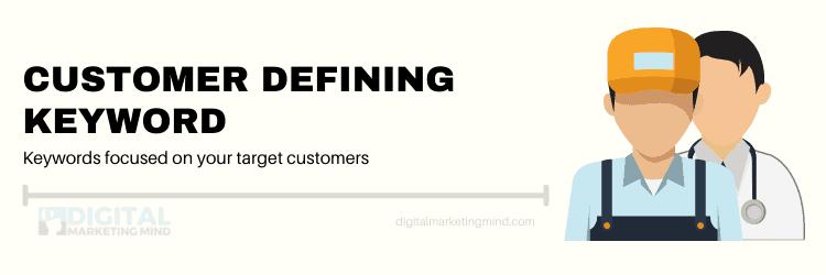 Customer Centric Keyword
